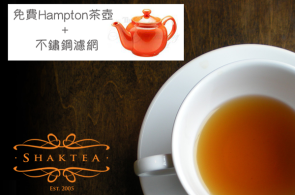 shaktea_apr_16_featured_img