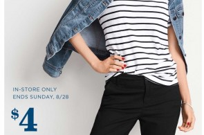 old_navy_aug_27