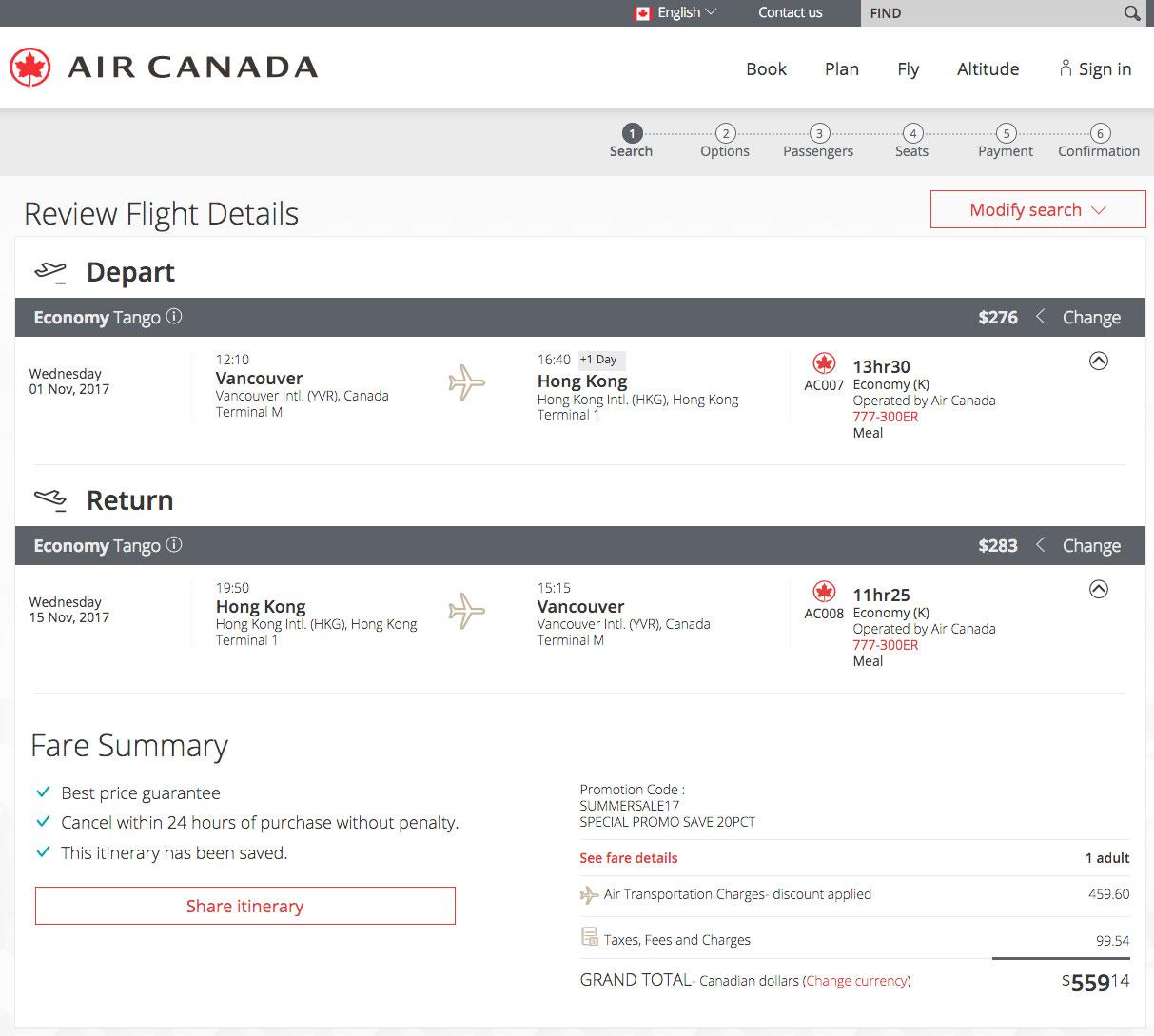 [逾期]Air Canada:來回溫哥華及香港只需加幣$559(連稅)