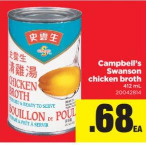 [逾期]Superstore:史雲生清雞湯每罐只賣68¢