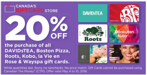 [逾期]Canadian Tire:購買David's Tea/Boston Pizza/Roots/La Vie en Rose禮券(Gift Card),即可獲八折優惠