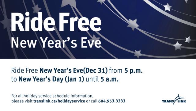免费:除夕夜免费乘搭公共交通工具