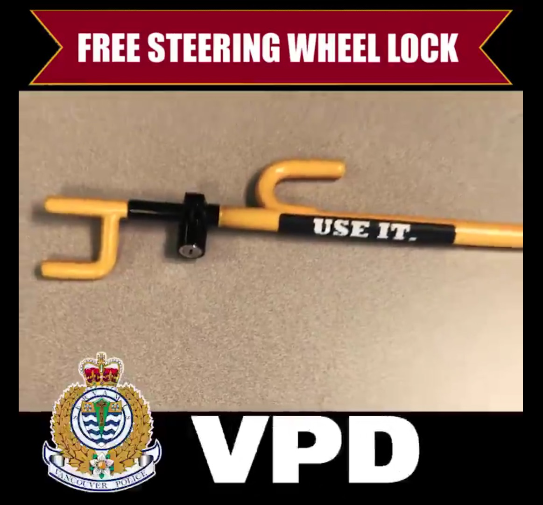 溫哥華警察局:免費方向盤鎖