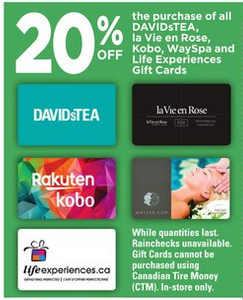 [逾期]Canadian Tire:購買David's Tea/La Vie en Rose禮券(Gift Card),即可獲八折優惠
