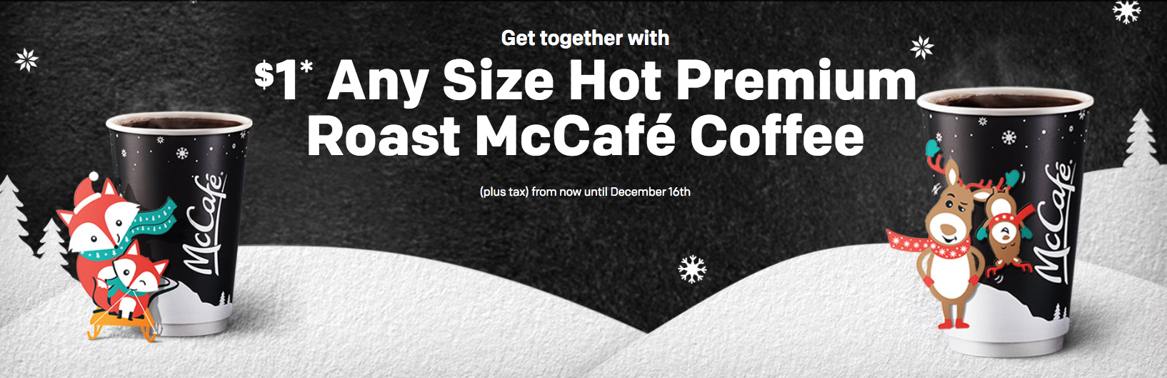McDonald's:McCafé Premium Roast Coffee只賣$1