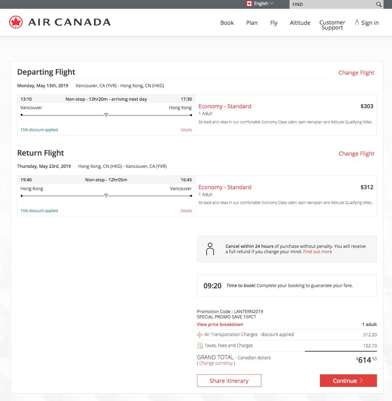 加拿大航空:八五折優惠(只限香港、北京、上海及台北)