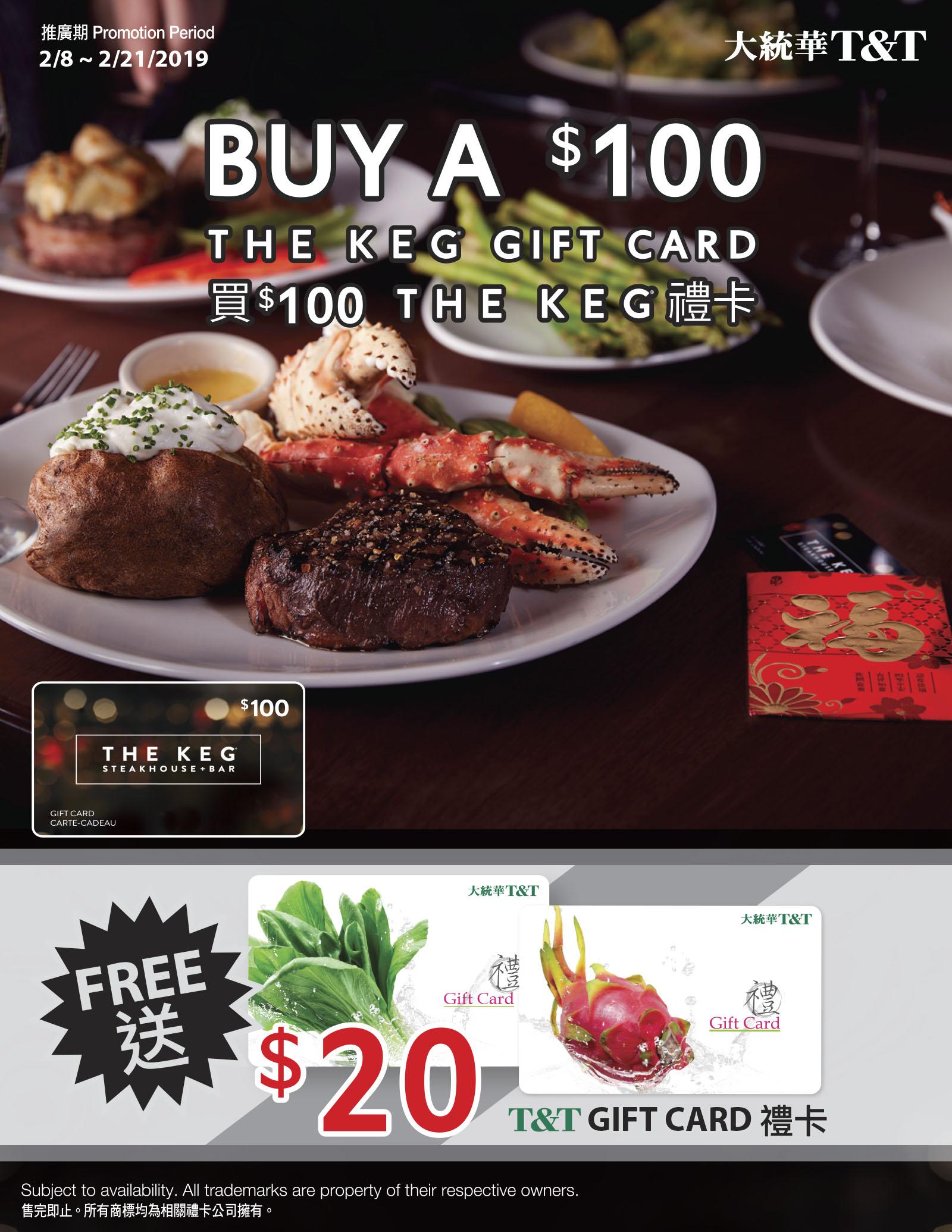 大統華超級市場:購買The Keg $100禮券(Gift Card),即可獲$20大統華禮券