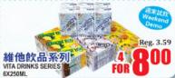 豐泰超市:維他飲品四組只賣$8(每組6盒)