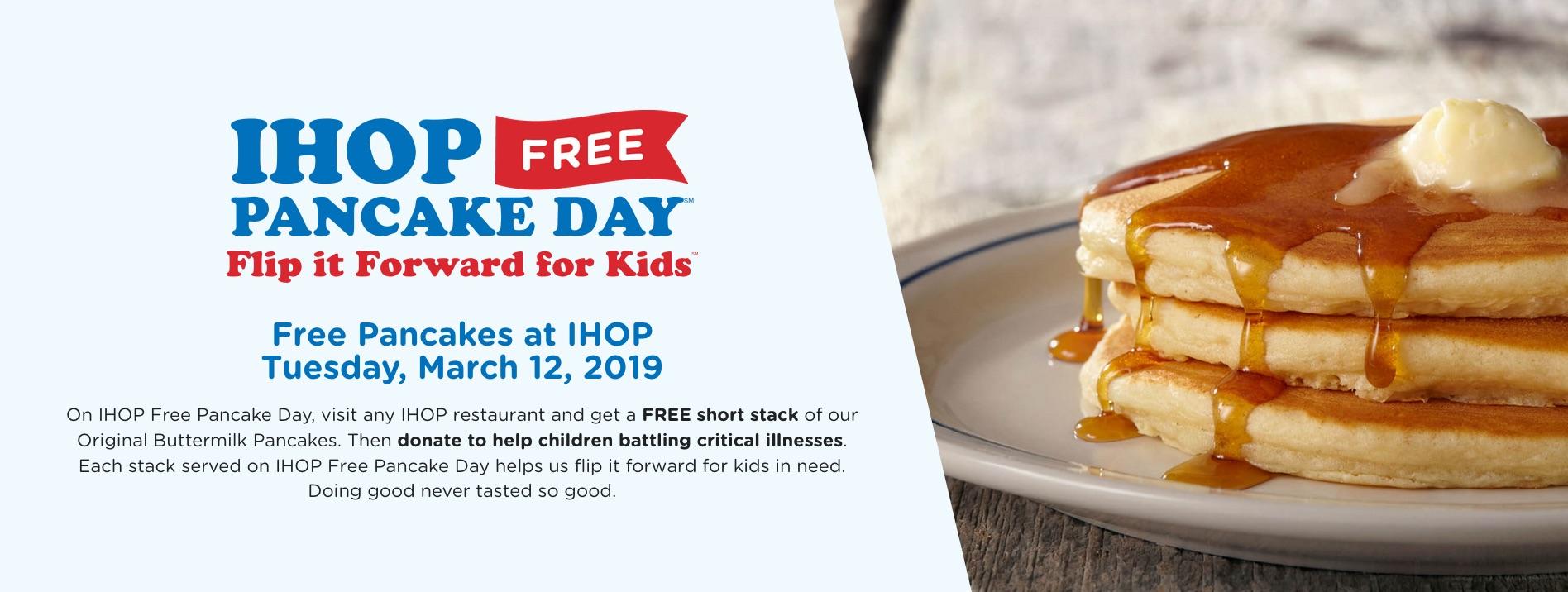 IHOP:免費Pancake