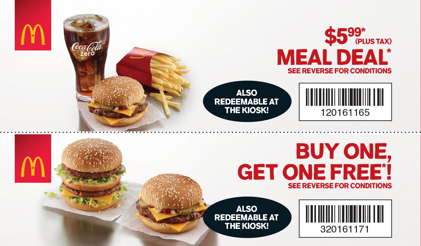 McDonald's:买一个包类,第二个包类免费