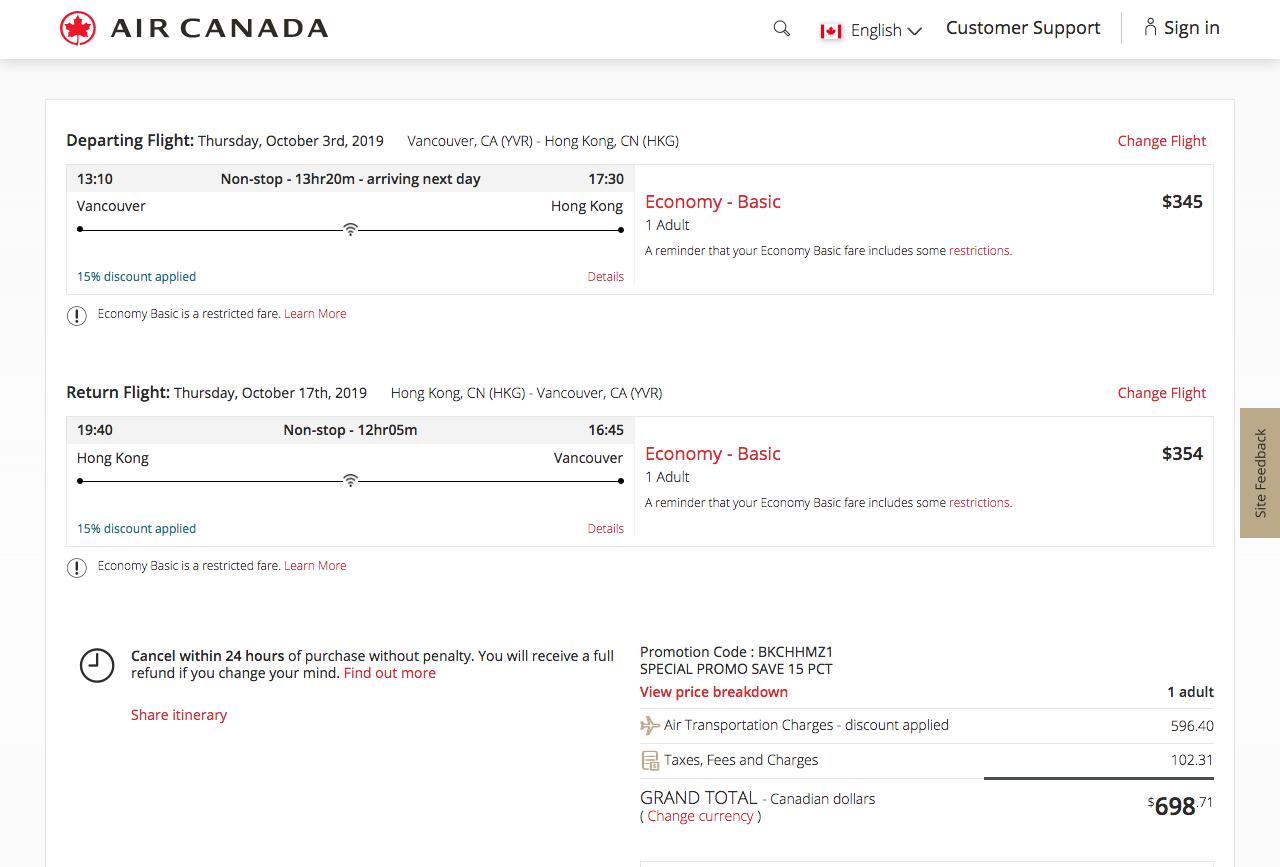Air Canada:全球八五折優惠