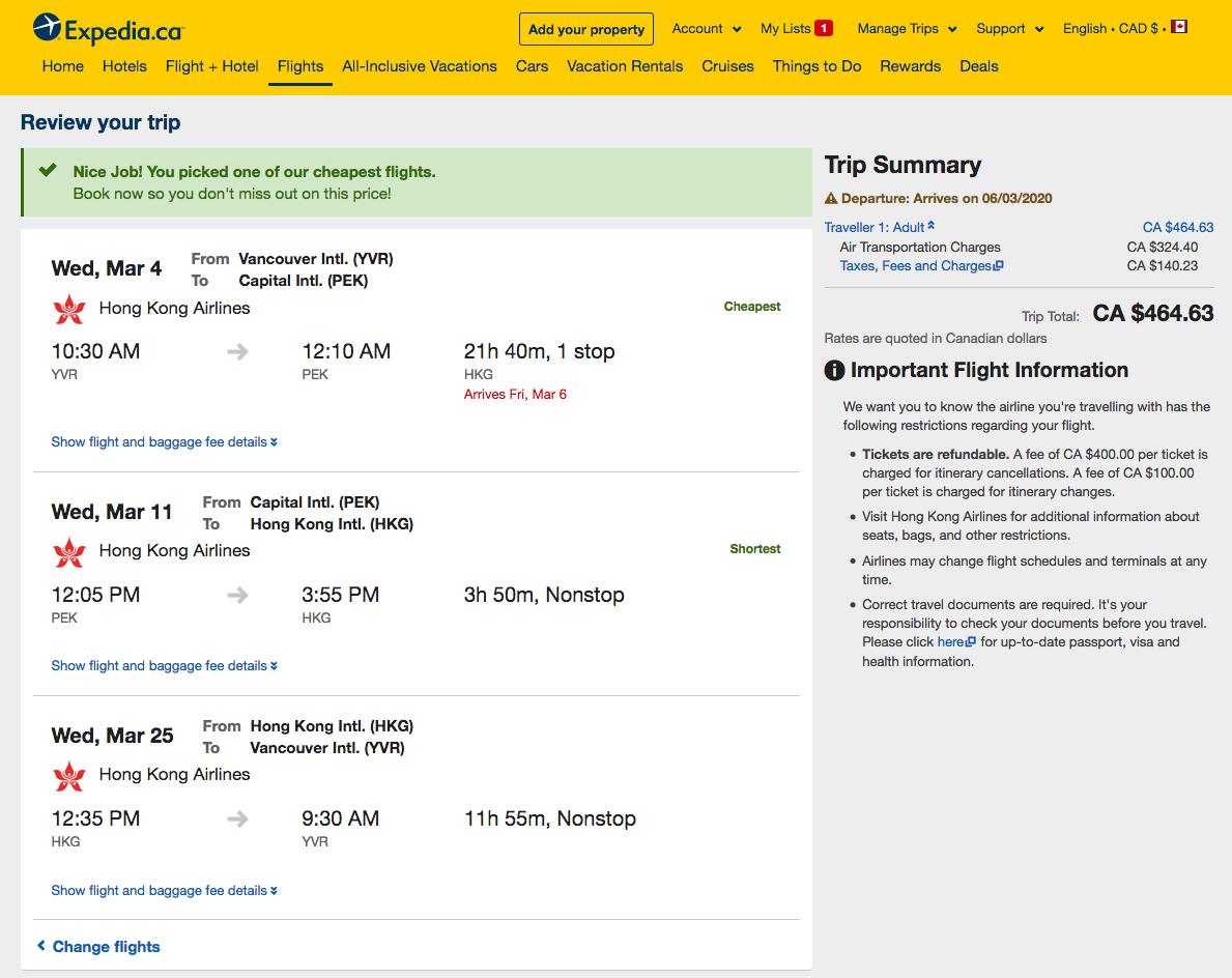 Expedia:溫哥華 – 北京 – 香港機票只賣$465(連稅)
