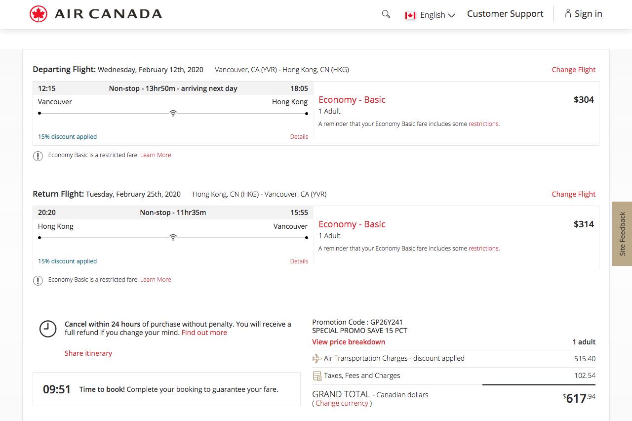 Air Canada:全球八五折优惠