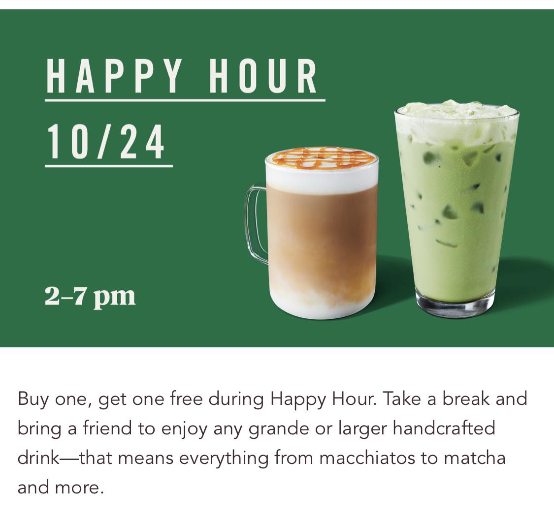Starbucks:任何手調飲品可享買一送一優惠 (只限Starbucks會員)