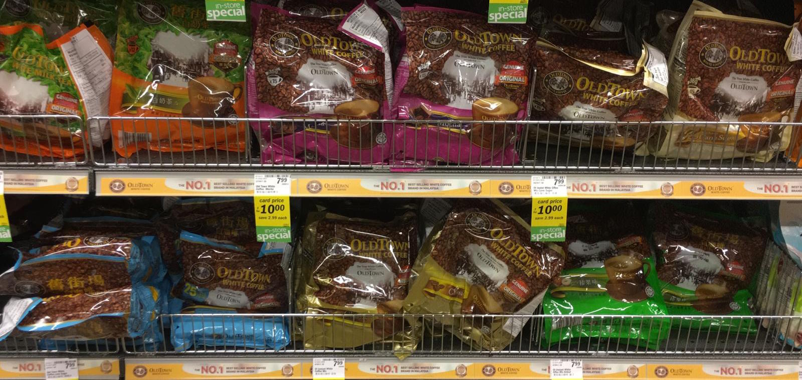 PriceSmart Foods超級市場:舊街場即沖咖啡/奶茶兩包只賣$10