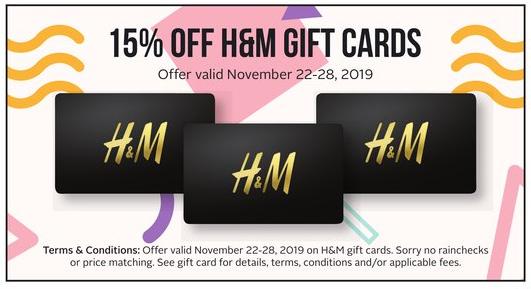 Rexall:购买H&M礼券(Gift Card),即可获八五折优惠