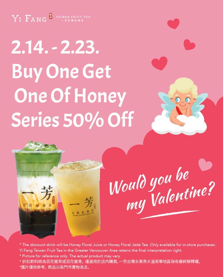 一芳台灣水果茶:第一杯正價、第二杯半價