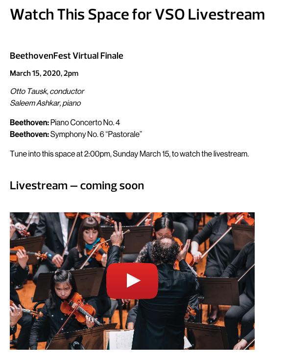 溫哥華交響樂團:免費網上直播